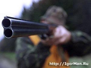 Как получить охотничий билет единого федерального образца?