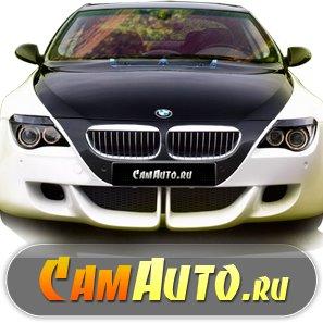 CamAuto.ru  - это новый интернет магазин цифровых видеорегистраторов в Москве. В CamAuto.ru Вы можете купить по очень низкой цене портативные и миниатюрные модели автомобильных регистраторов (dvr) с доставкой и гарантией.