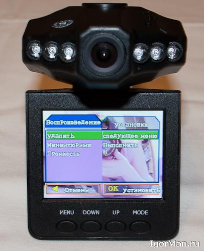 Видеорегистратор автомобильный HD DVR 127 Lite - это упрощенный аналог HD DVR 127, известный также под названиями lackeye 720HD 6IR Lite, DVR-127, Stealth DVR ST 30R, Eplutus DVR-127