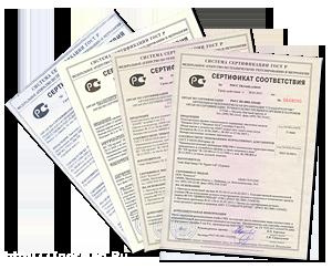 Сертификаты на Огнестрельное оружие ограниченного поражения и патроны