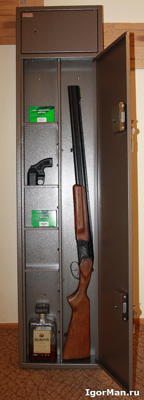 Сейф для ружья - Оружейный шкаф Городской 1