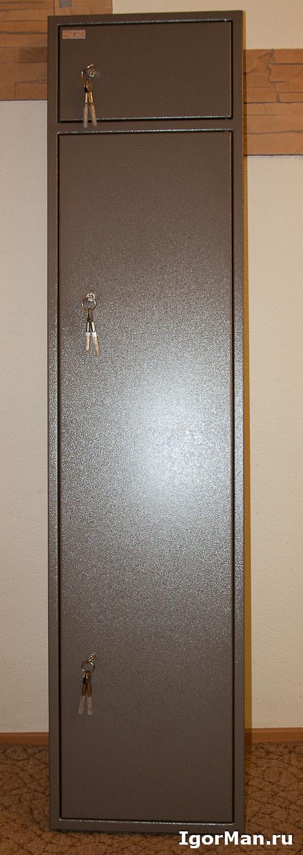 Сейф для ружья - Оружейный шкаф Городской 1 - три замка