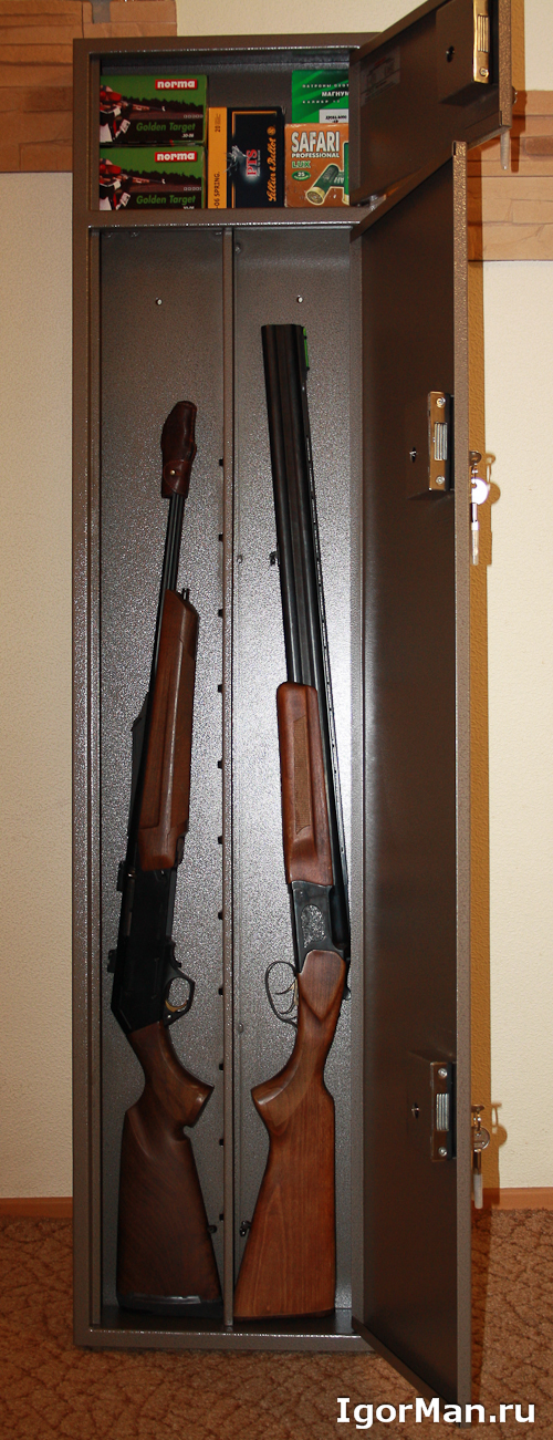 Сейф для ружья - Оружейный шкаф Городской 1 - на два ствола
