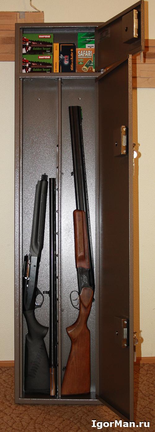 Сейф для ружья - Оружейный шкаф Городской 1 - Benelli Comfort + ИЖ-27
