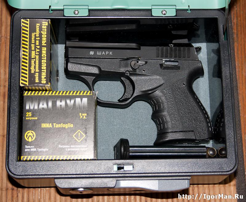 CB-9703 - Сейф для пистолета ШАРК