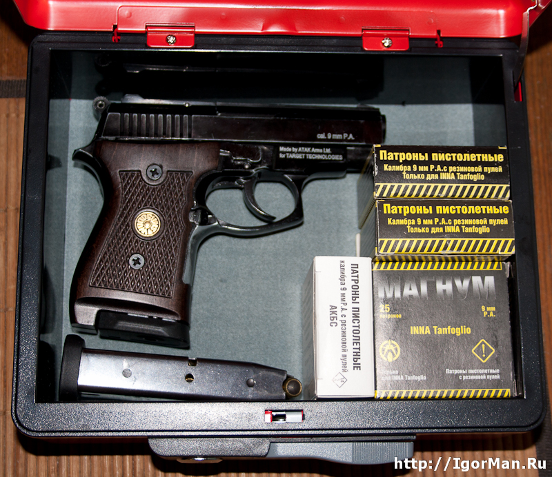 CB-9705 - Сейф для пистолета СТРИМЕР