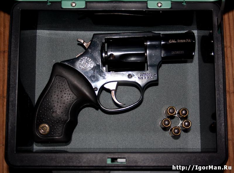 CB-9703 - Сейф для Taurus LOM-13