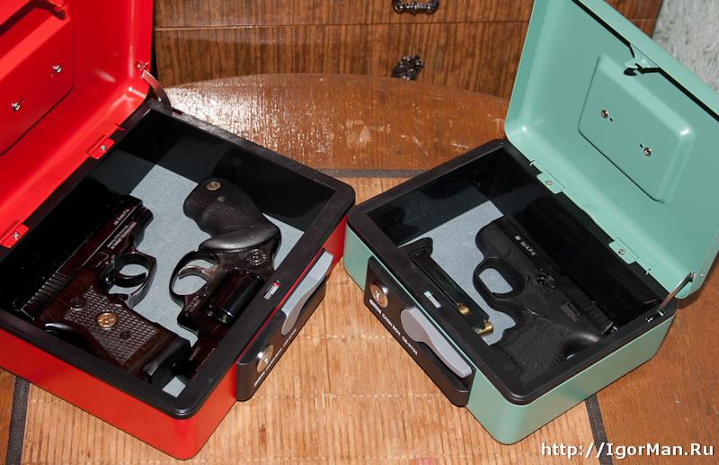 Ящики для пистолета  CB-9705 и CB-9703