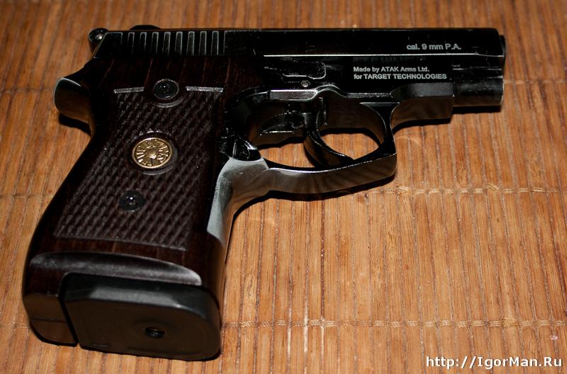 Рукоятка для пистолета Streamer 2014
