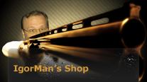 IgorMan's Shop: Оружейный интернет магазин. Аксессуары для гражданского оружия - кобура, рукоятка, магазин, прицел, сопутствующие товары, книги. Доставка почтой.