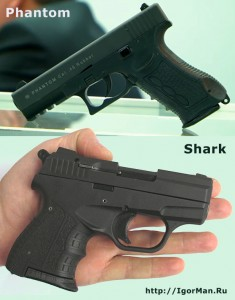 Target Technologies: Phantom & Shark