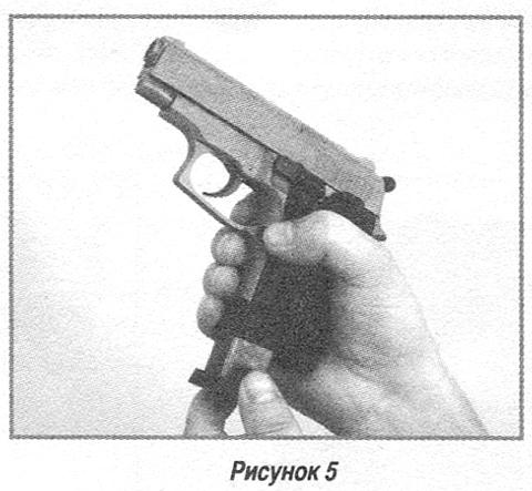 Паспорт пистолета Streamer 2014