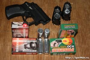 Светозвуковой патрон 18х45 СЗ в пистолете МР-461 «СТРАЖНИК»