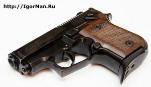 пистолет Stalker (Сталкер)