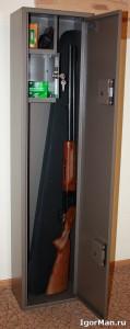 Сейф для ружья - Оружейный шкаф Д-6Е