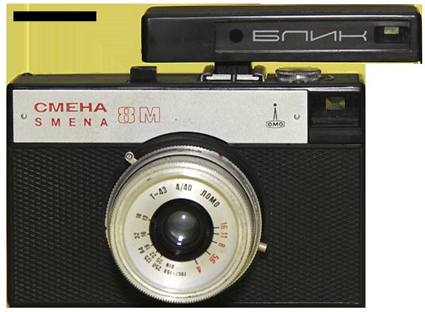 Фотоаппарат Смена 8М + оптический дальномер Блик