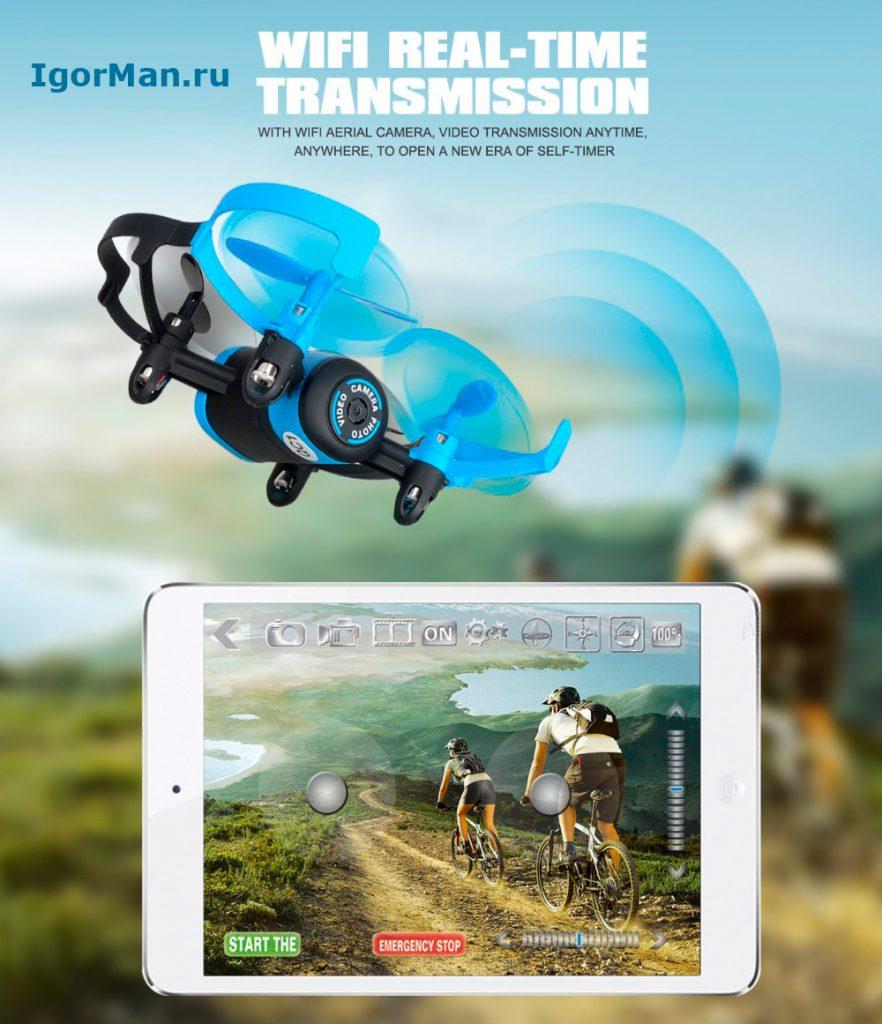 Купить quadcopter JXD 512W  - миниатюрный радиоуправляемый квадрокоптер с Wi-Fi камерой и FPV-трансляцией