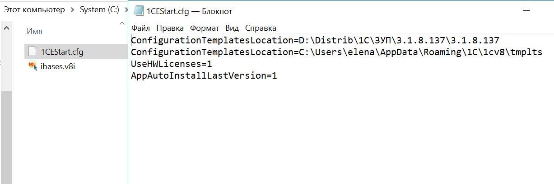 Как исправить ошибку, возникающую в 1С - метод объекта не обнаружен (connect)