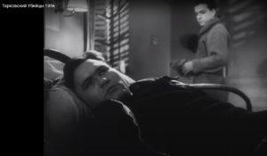 Василий Шукшин - фильм Убийцы, 1956